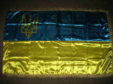 UKRAINE Trezub FLAG 135 x 90 cm with Fringe - NEW!