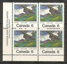 Canada #532, 1971 6c Emily Carr - Painter & Writer, PB4 Unused NH