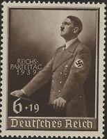 Stamp Germany Mi 701 Sc B147 1939 WWII Fascism Hitler Nuremberg MH