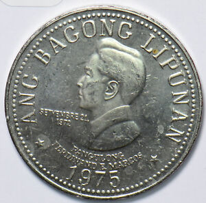 Philippines 1975 5 Piso BU 193271 combine