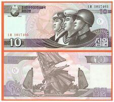 KOREA - 10 WON - 2002 P-59 - UNC