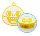 Pinkfong Baby shark Soft Silicone Bath Massage Body Brush Shower Body Brush