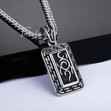 "Men's Black and Silver Swirl Dog Tag Pendant w/ 24""  Silver Necklace Chain"