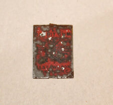 Vintage Tin Tobacco Tag Rabbit Gum S&T Wilson
