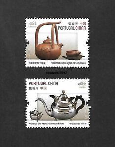Portugal 40th Diplomatic Relations Joint China 2019-3 2V Stamp 葡萄牙 中葡建交四十周年