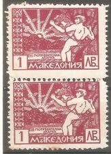 BULGARIA - MACEDONIA - REVOLUTION Committee Stamps Revenue pair 1lv. RARE unused