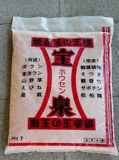 Super Hard Akadama ( Fired ) Japanese bonsai soil Xsmall (2+,- mm ) 16Lb +