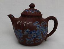 Chinese Yixing Zisha Tea Pot #176