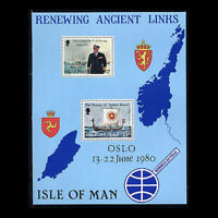 Isle of Man, Sc #176a, MNH, 1980, King Olav V, Ships, Stamp Expo, WYSIWYG, AS-A