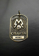Dog tag inspired by Metro 2033 game made from bronze