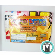 Sega Japan Doraemon Takeshi Goda Gian Happy Birthday Cake Towel Cute Kawaii Rare