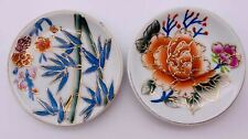 "Set of 2 Miniature 3.5"" Plates Asian Hand Painted Porcelain Bamboo & Floral"
