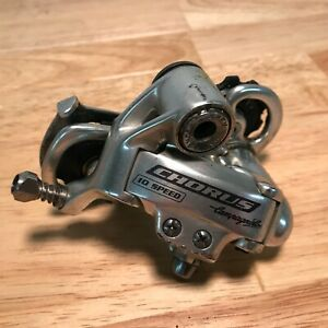 Campagnolo Chorus 10 speed Alloy Rear Derailleur