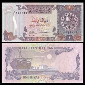 Qatar 1 Riyal, ND(1996), P-14, Banknote, UNC
