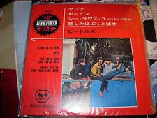 "BEATLES anna ( rock ) 7"" / 45 picture sleeve - japan EP - insert - TOP COPY -"