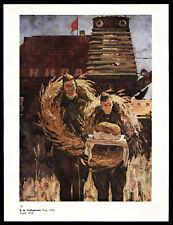 """Bread"" Combine harvester Soldiers Socialist USSR Soviet Military Art Print"