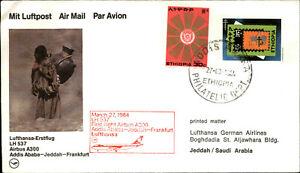 LUFTHANSA Erstflug 1st Flight 1984 Addis Ababa Jeddah Frankfurt Ethiopia Marken
