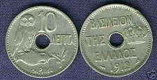 GREECE GRECE 10 lepta 1912  ( ca )