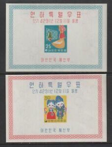 Korea 1958 Christmas Souvenir Sheets Sc #288a, 289a MNH CV $135