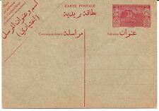 LIBAN. Carte postale 4p50 rouge. Neuve