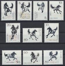 "DJ147258/ CHINA / HORSES – MI # 1399 / 1408 MINT MNH – COMPLETE SET ""T.28"""