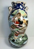 "Vintage Japanese Satsuma Style Earthenware Double Handle Vase 12"" Tall Gold Blue"