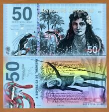 Toroguay, 50 Lixo, 2018, POLYMER, Limited Private Issue, UNC > Snake, Warrior
