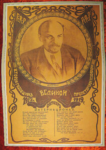 "SOVIET POSTER LENIN 10x14"" POLITICAL COMMUNIST PROPAGANDA International USSR"