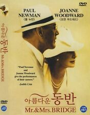Mr. & Mrs. Bridge (1990) Paul Newman / Joanne Woodward DVD NEW *FAST SHIPPING*