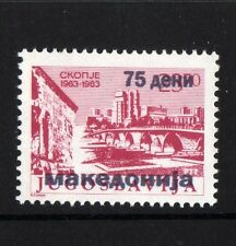MAKEDONIJA LOCAL PRIVATE OVERPRINT ON YUGOSLAVIA,MACEDONIA,NHM