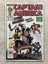 Captain America #337