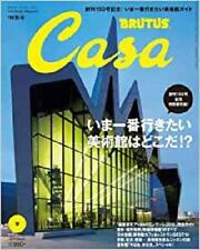 Casa BRUTUS September 2012 Life Design Magazine THE BEST MUSEUMS Japan Book