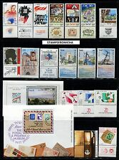 Israel 1991 Complete Year Set of Mint Never Hinged Stamps Full Tabs