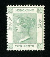 Hong Kong Stamps # 37 VF OG LH Scott Value $32.50