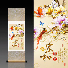 Chinese Silk Scroll Painting Butterfly Home Office Decoration(玉兰蝴蝶)
