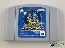 Star Twins Nintendo 64 Japanese Import Jet Force Gemini Startwins N64 C/Fair