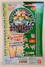 Pokemon Bandai Carddass Original Machine Artwork Display Mount Venusaur - 1996