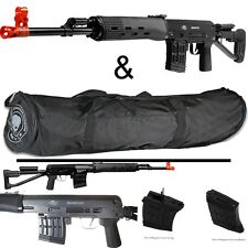 *400 FPS* ALL METAL SVD-S Airsoft Sniper Rifle 6mm & 36' Aftermath Socom Rif