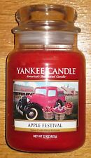 Yankee Candle - 2016 APPLE FESTIVAL - 22 oz - ONLY SOLD AT SOUTH DEERFIELD STORE