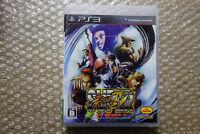 Super Street Fighter IV PS3 Region Free Sony Playstation3 Japan