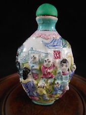 Chinese Antique Porcelain Relief Snuff Bottle