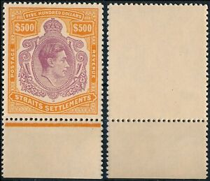 STRAITS SETTLEMENTS 1945, $ 500 VALUE, UM/NH FORGERY STAMP. #Z74