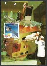 Germany Maxi Card 1991 Space Kopernikus Telecommunications Satellite Assembly