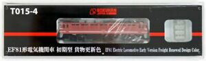Rokuhan T015-4 Z Scale Electric Locomotive Type EF81 Early Version