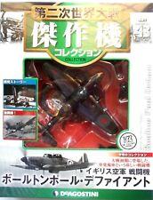 DeAgostini WW 2 Aircraft Collection 1/72 Boulton Paul Defiant #43