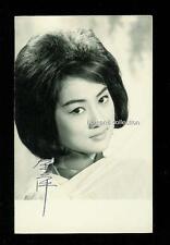 60's Hong Kong actress CHIN PING Shaw Photo da9