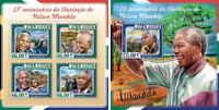Nelson Mandela South Africa Politics Nobel Prize Mozambique MNH stamp set