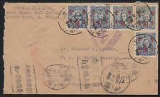 CHINA  REPUBLIC  CENSORED  COVER  FROM  KWONG  TUNG  TO  HAWAII          H