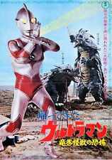 Return Of Ultraman Poster 01 A4 10x8 Photo Print