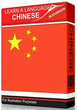Learn Chinese Mandarin Complete Language Course MP3 Download